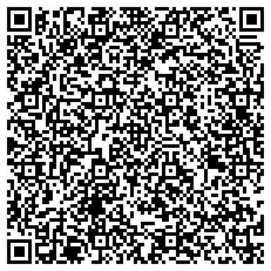QR-код с контактной информацией организации ФОП Щербаков Н.М.