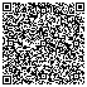 QR-код с контактной информацией организации Помаран, ЧП