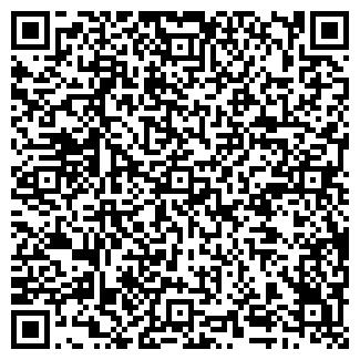 """QR-код с контактной информацией организации Wintex (Винтекс), """"Ульрика"""" ООО"""