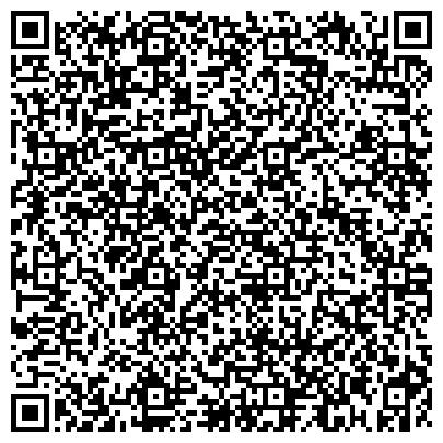 QR-код с контактной информацией организации Рожищенская чухральня шерсти (Рожищенська чухральня вовни), ЧП