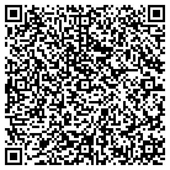 QR-код с контактной информацией организации Ателье Ниан, ООО
