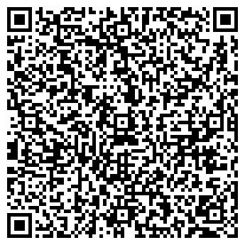 QR-код с контактной информацией организации ШКОЛА № 652