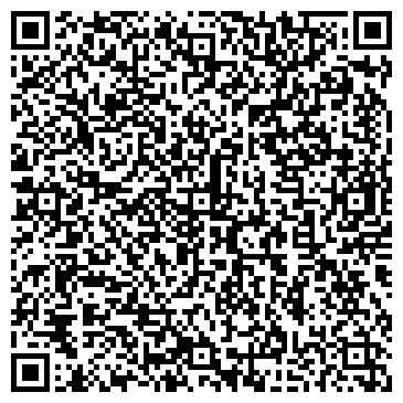 QR-код с контактной информацией организации Ковровая Студия, ООО