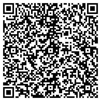 QR-код с контактной информацией организации ЗОЗ, ООО