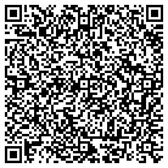QR-код с контактной информацией организации Интерода, ООО