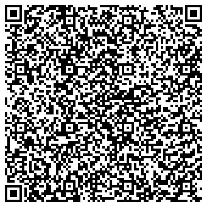 QR-код с контактной информацией организации Художественная обработка кожи, ЧП (Художня обробка шкіри)