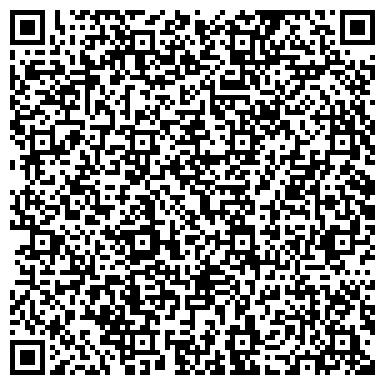 QR-код с контактной информацией организации Альянс – мех, ЧП (Alyans-mex)