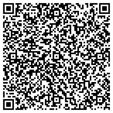 QR-код с контактной информацией организации Салон штор Веста, ЧП