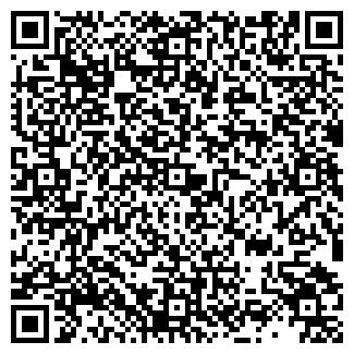 QR-код с контактной информацией организации Бусинка, ООО