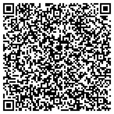 QR-код с контактной информацией организации Миха Трейд , ЧП (Mikha Trade)