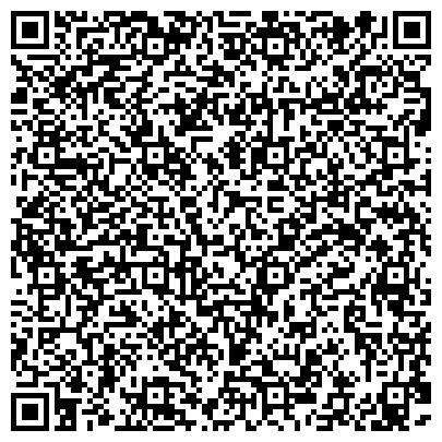 QR-код с контактной информацией организации Барышевский звероплемхоз сельськохозяйственное, ООО