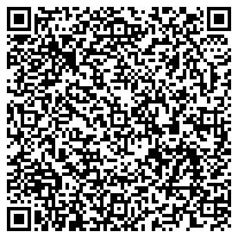 QR-код с контактной информацией организации Фо хоум / 4home, ЧП