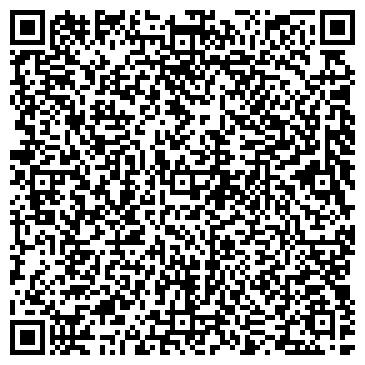 QR-код с контактной информацией организации Арт лейла (Art-Leila Desing), СПД