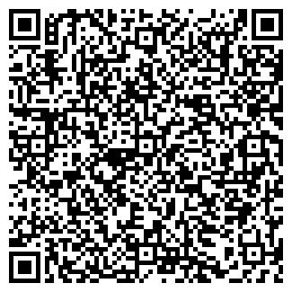 QR-код с контактной информацией организации Галерея штор