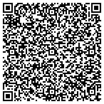 QR-код с контактной информацией организации Счасливый А.Г., ФЛП