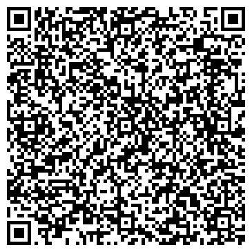 QR-код с контактной информацией организации Дизи- Тех, Компания (Dizi-Tex)