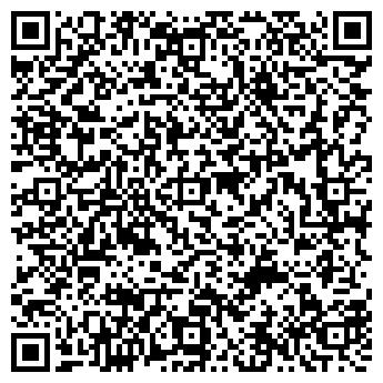 QR-код с контактной информацией организации Лисицкая, СПД