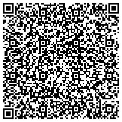 QR-код с контактной информацией организации Салон штор BRILLIANT, ЧП (Демченко, ЧП)
