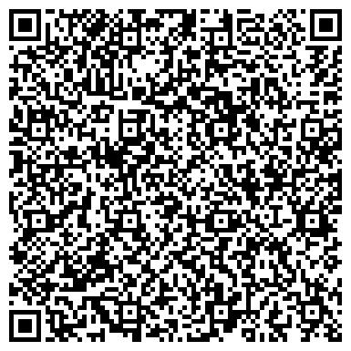 QR-код с контактной информацией организации Солонянской ИК-21, ООО