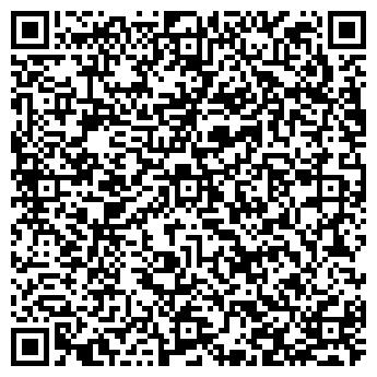 QR-код с контактной информацией организации Салон Интерия (Interia),