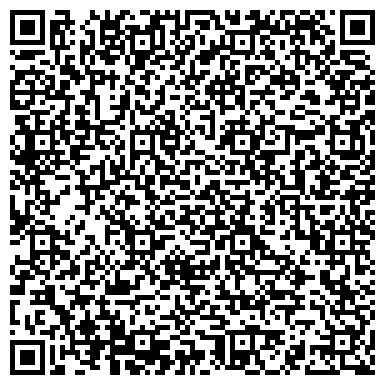 QR-код с контактной информацией организации Швейная фабрика Вита, ООО