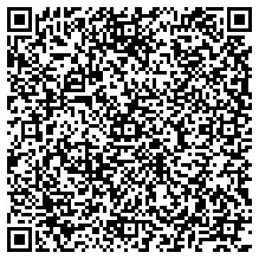 QR-код с контактной информацией организации Студия текстильного дизайна, СПД