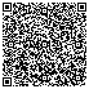 QR-код с контактной информацией организации Гардин-холл, ООО