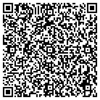 QR-код с контактной информацией организации Кармин, ЧП