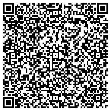 QR-код с контактной информацией организации Жемчужина, ЧП