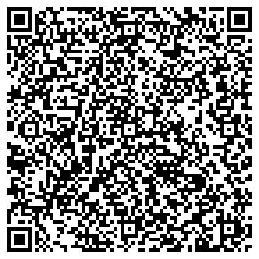 QR-код с контактной информацией организации Стильные занавеси, ЧП