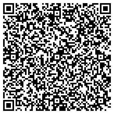 QR-код с контактной информацией организации Студия штор из бусин Юлии Валентиновой, СПД