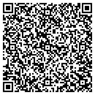QR-код с контактной информацией организации Лебединская швейная фабрика, ОАО