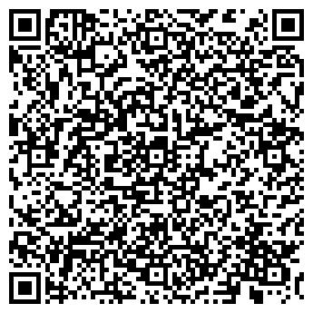 QR-код с контактной информацией организации Алина-стиль, ООО