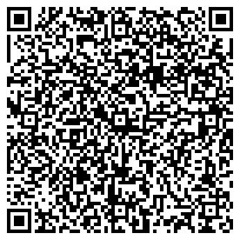 QR-код с контактной информацией организации Рекшаз (Rekshaz), СПД