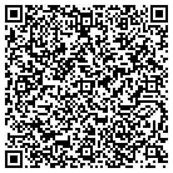 QR-код с контактной информацией организации Классика штор, ООО