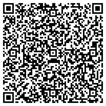 QR-код с контактной информацией организации Швейка, ООО
