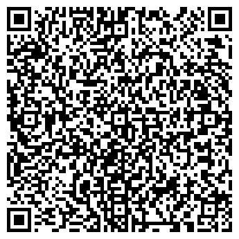 QR-код с контактной информацией организации Ясная поляна, ЧП