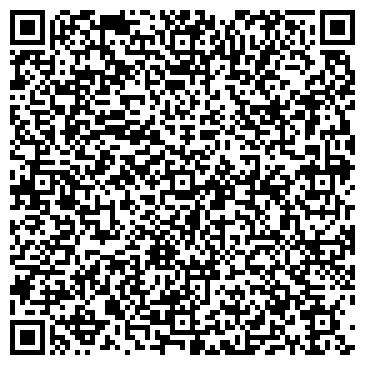 QR-код с контактной информацией организации Амира, ООО (Amira)