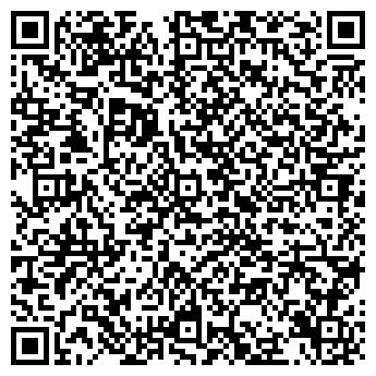 QR-код с контактной информацией организации Артюхова, ЧП
