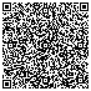 QR-код с контактной информацией организации Ремонт шуб, КА