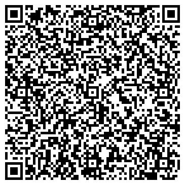 QR-код с контактной информацией организации Калина, ЧАО
