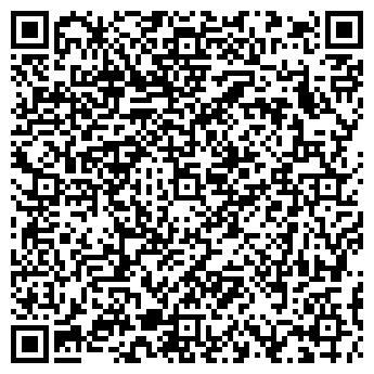 QR-код с контактной информацией организации Убийконь Т.А., ЧП