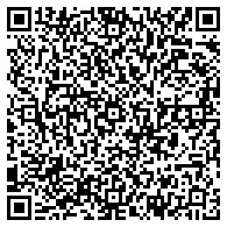QR-код с контактной информацией организации Кёрпе, ЧП
