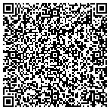 QR-код с контактной информацией организации Saxon-exclusive (Саксон-эксклюзив), ООО