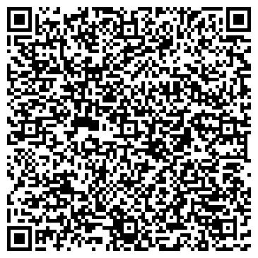 QR-код с контактной информацией организации Галтекст (Galtekst), ЧП