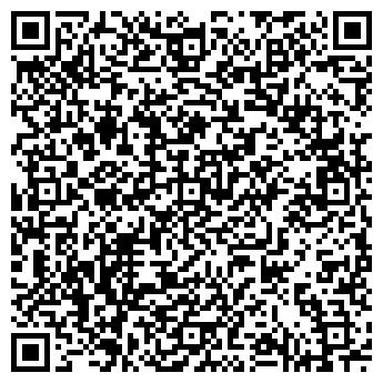 QR-код с контактной информацией организации Грейпоинт, ЧП (Graypoint)