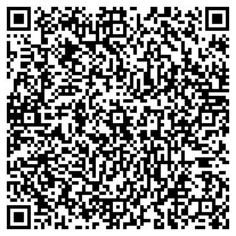 QR-код с контактной информацией организации Контур-Экс, ООО