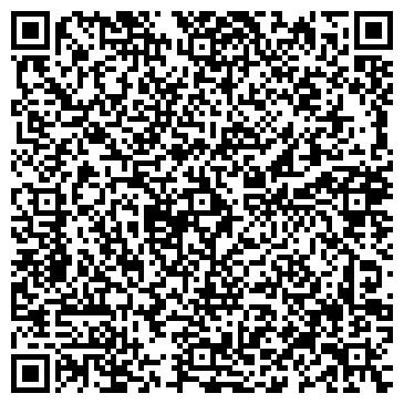QR-код с контактной информацией организации Вайсе-Стиль, ООО