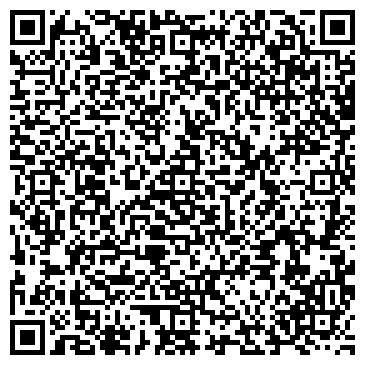 QR-код с контактной информацией организации Интернет-ателье Сплю, ООО
