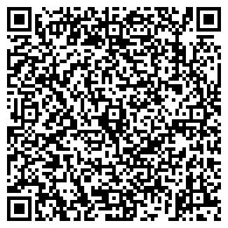 QR-код с контактной информацией организации Дом Ткани, ООО
